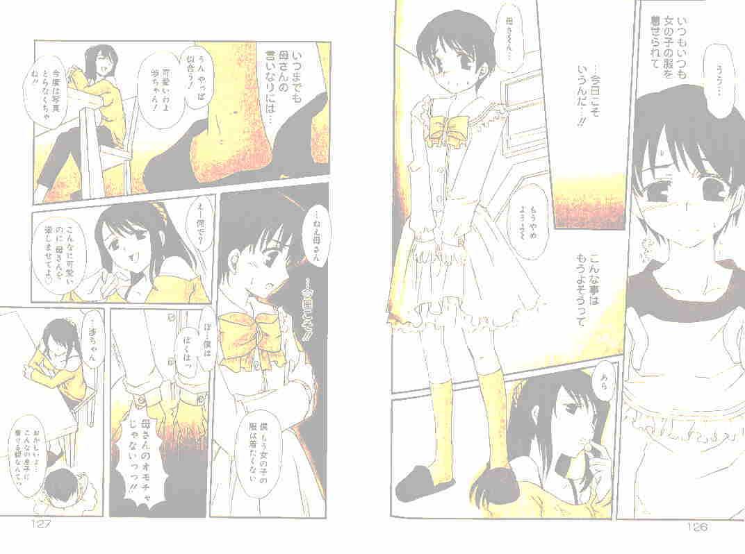 【百合】女の子同士の画像 第114弾【レズ】 [転載禁止]©bbspink.comYouTube動画>1本 ->画像>2680枚